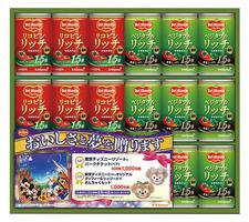 <デルモンテ>リコピン・ベジタブルリッチギフト 2,400円(税抜)