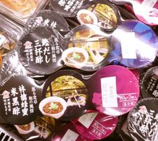 味付もずく 98円(税抜)