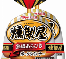 燻製屋ウインナー 238円(税抜)