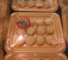 かに入りつみれ 158円(税抜)