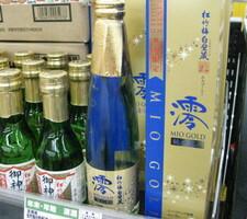 澪GOLDスパークリング清酒 598円(税抜)