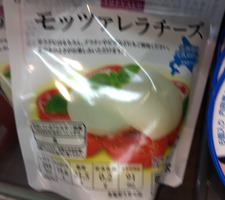 モッツアレラチーズ 278円(税抜)