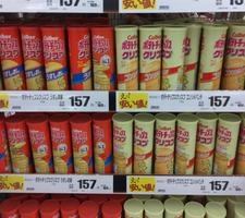 ポテトチップスクリスプ 157円(税抜)