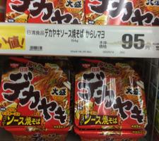 デカヤキソース焼きそば 95円(税抜)