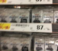 韓国味付けのり 87円(税抜)