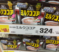 ミルクココア 324円(税抜)