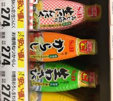 徳用調味料 274円(税抜)