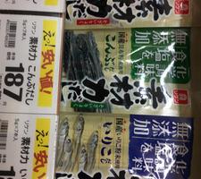 素材力だし 187円(税抜)