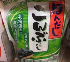 本だしこんぶだし 297円(税抜)