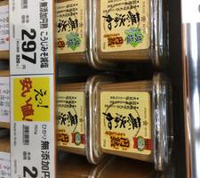 ひかり無添加円熟みそ 297円(税抜)