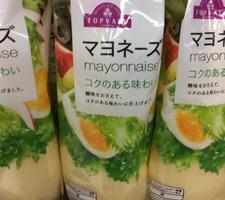 マヨネーズ 163円(税抜)