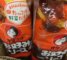 オタフクお好みソース 258円(税抜)