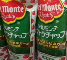デルモンテトマトケチャップ 157円(税抜)