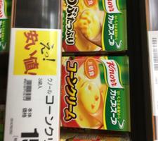 クノールカップスープ 157円(税抜)
