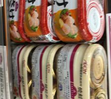 さけフレーク瓶2個組み 298円(税抜)