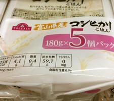 レトルトパックこしひかりご飯 398円(税抜)