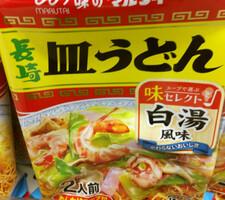マルタイ長崎皿うどん 157円(税抜)