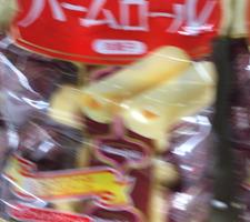 バームロール 97円(税抜)