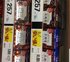 ロッテ乳酸菌ショコラ 257円(税抜)