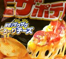 ピザポテト 107円(税抜)