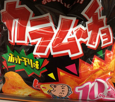 カラムーチョ 87円(税抜)