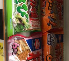 柿の種 197円(税抜)