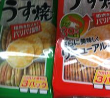 うす焼き 92円(税抜)