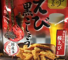 えび黒胡椒 147円(税抜)