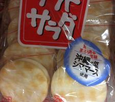 ソフトサラダ 137円(税抜)
