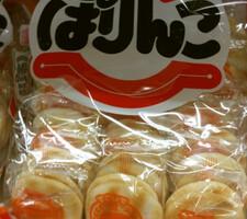 ぱりんこ 137円(税抜)