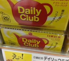 デイリークラブティーバッグ 177円(税抜)