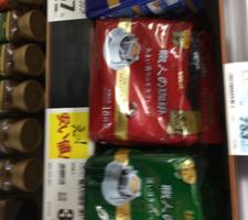 職人の珈琲 367円(税抜)