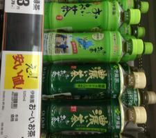 お〜いお茶 73円(税抜)