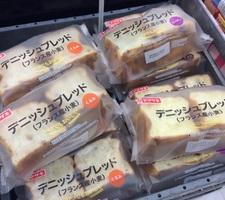 デニッシュブレッド〈各種〉 138円(税抜)