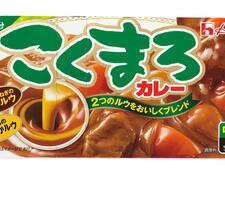 こくまろカレー(甘口・中辛) 98円(税抜)