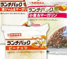 ヤマザキランチパック 87円(税抜)