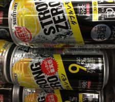 −196℃ストロングゼロダブルレモン 100円(税抜)