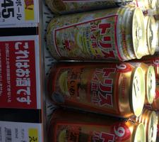 トリスハイボール 145円(税抜)