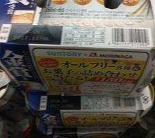 オールフリー 567円(税抜)
