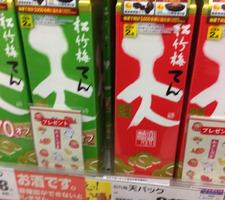 天パック 848円(税抜)