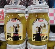 栗甘露煮 468円(税抜)