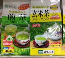 煎茶テトラパック・玄米茶テトラパック 258円(税抜)