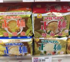 マルちゃん正麺〈各種〉 258円(税抜)