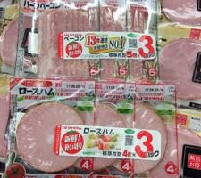 新鮮使い切りロースハム・ハーフベーコン 258円(税抜)
