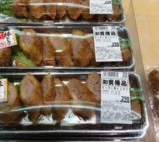 さくさく棒ヒレカツ 298円(税抜)