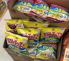 工場直送 ポテトチップス 88円(税抜)