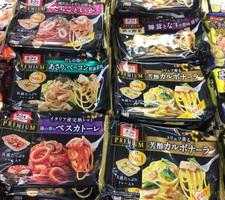 プレミアム生パスタ各種 198円(税抜)