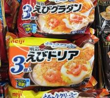 えびグラタン.えびドリア 358円(税抜)