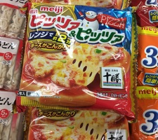 ピッツア&ピッツア 288円(税抜)