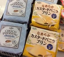 なめらかカスタードバニラ.チョコプリン 168円(税抜)